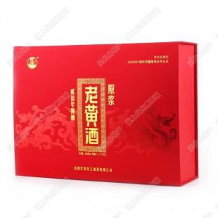 【代王酒业】20年陈酿 老黄酒(内赠送温酒壶一套)/500mlx2瓶