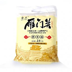 雁门关特产 黄米面  糕面
