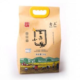 山西特产   雁门关优质生态小米