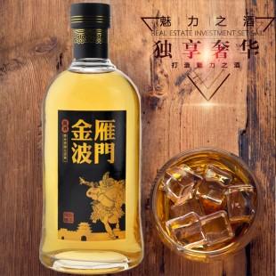 【四达酒业】 山西特产雁门金波十年陈酿500ml单支包装代县黍米黄酒