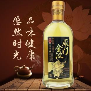 【四达酒业】 五年雁门金波500ml单瓶装尝鲜经典黍米酿造