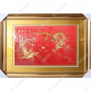 纯手工刺绣工艺品中国特色礼品—龙凤呈祥