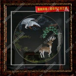 纯手工刺绣工艺品中国特色礼品—鹿鹤同春
