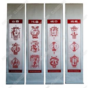 纯手工剪纸工艺品中国特色礼品—峨口挠阁