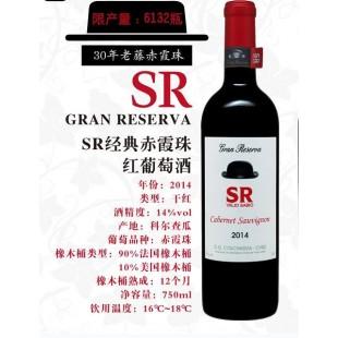 SR经典赤霞珠红葡萄酒