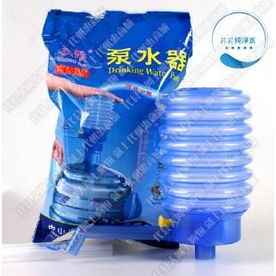 桶装水饮水抽水器 泵水器 8元/个