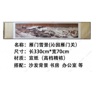 纯手工剪纸工艺品中国特色礼品剪纸雁门雪景(沁园雁门关)