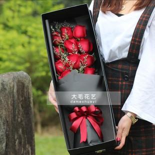 【大毛花艺】特惠!同城配送11朵红玫瑰礼盒可预定